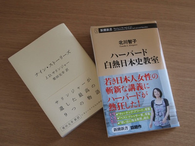 201209books