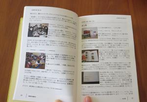 201309blog2_2