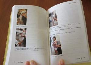 201309blog4_2