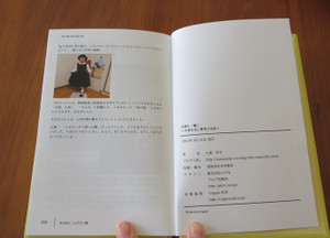 201309blog5_2