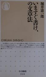 20120215horiis_book_2