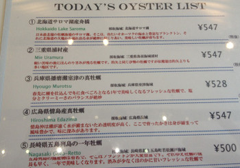 2015oyster3
